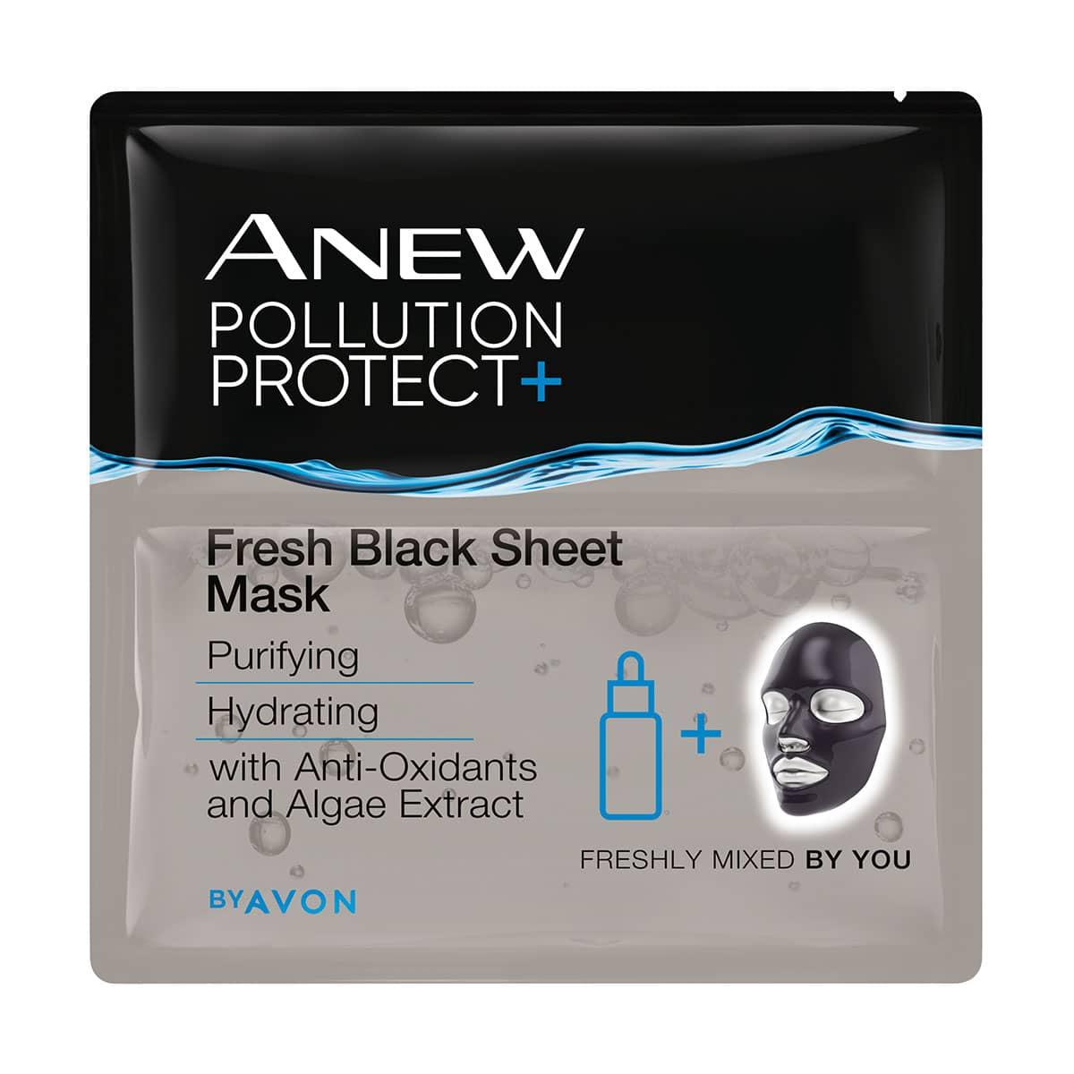 أنيو بوليوشن بروتيكيت بلس قناع مطاطي باللون الأسود منعش للبشرة 1358724 3 masks